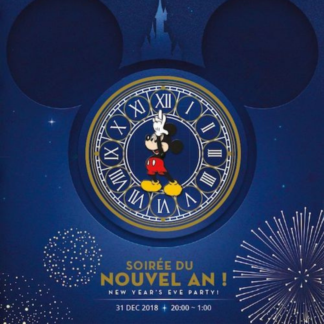 Soire e du nouvel an disneyland paris edition 2018